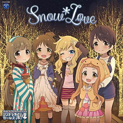 市原仁奈、及川雫、大槻唯、高森藍子、依田芳乃/THE IDOLM@STER CINDERELLA GIRLS LITTLE STARS! Snow*Love [CD] 2018/1/10発売 COCC-17393