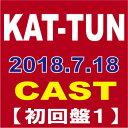 KAT-TUN(カトゥーン)/CAST ...