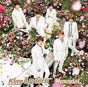 【特典配布終了】King Prince(キングアンドプリンス/キンプリ)/Memorial(初回限定盤A) CD DVD 2018/10/10発売 UPCJ-9003