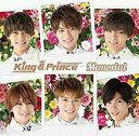 【特典配布終了】King Prince(キングアンドプリンス/キンプリ)/Memorial(通常盤) CD 2018/10/10発売 UPCJ-5002