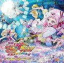 映画「HUGっと プリキュアふたりはプリキュアオールスターズメモリーズ」オリジナルサウンドトラック CD 2018/10/24発売 MJSA-1256