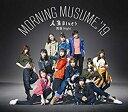 モーニング娘。 039 19/人生Blues/青春Night (通常盤A)(CD) 2019/6/12発売 EPCE-7499