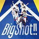 【特典配布終了】 ジャニーズWEST/Big Shot (通常盤) (CD) 2019/10/9発売 JECN-574