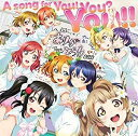 μ's(ミューズ)/A song for You! You? You!! (CD+Blu-ray) TVアニメ『ラブライブ!』 2020/3/25発売 LACM-14950