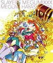 林原めぐみ/スレイヤーズ MEGUMIXXX (3CD) 2020/3/25発売 KICA-2573