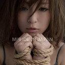 浜崎あゆみ/M(A(ロゴ表記))DE IN JAPAN(CD+スマプラ) 2016/6/29発売 AVCD-93440