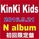 KinKi Kids/N album (初回限定盤)[CD+DVD] 2016/9/21発売 JECN-462