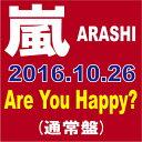 嵐(ARASHI)/Are You Happy?(通常盤)[CD] 2016/10/26発売 JACA-5627