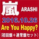 (10/28入荷分)【全2種セット(初回+通常)】 嵐(ARASHI)/Are You Happy? 2016/10/26発売 JACA-5625 / JACA...
