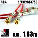 ベルデン【 BELDEN 88760 】 RCAオーディオケーブル 6.0ft (1.83m) 【赤白ペア】