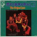 【中古レコード】オリジナル・キャスト/愛する未来に歌おう/ボブ・ディランの肖像[EPレコード 7inch]