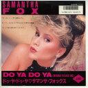 【中古レコード】サマンサ・フォックス/ドゥ・ヤ・ドゥ・ヤ/涙いっぱいの恋[EPレコード 7inch]