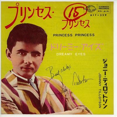 【中古レコード】ジョニー・ティロットソン/プリンセス・プリンセス/ドリーミー・アイズ[EPレコード 7inch]