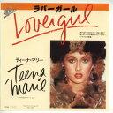【中古レコード】ティーナ・マリー/ラバーガール/昨夜のアリバイ[EPレコード 7inch]