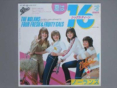 【中古レコード】ノーランズ/夏は16才(シックス・ティーン)[EPレコード 7inch]