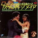 【中古レコード】ピーチズ&ハーブ/ローラー・スケーティン・メイト (パート1)[EPレコード 7inch]