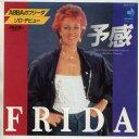 【中古レコード】フリーダ/予感/スレノディー[EPレコード 7inch]
