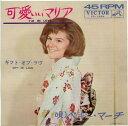 【中古レコード】ペギー・マーチ/可愛いいマリア[EPレコード 7inch]