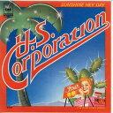 【中古レコード】U.S.コーポレーション/サンシャイン・ハイ・ディ/イン・マイ・ロンリー・ワールド[EPレコード 7inch]