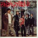 【中古レコード】ジャッキー吉川とブルー・コメッツ/それはキッスで始まった/あじさい色の恋[EPレコード 7inch]