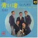 【中古レコード】ジャッキー吉川とブルー・コメッツ/青い渚/星に祈りを[EPレコード 7inch]