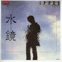 【中古レコード】鈴木一平/水鏡/黄昏の中で[EPレコード 7inch]