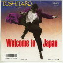 【中古レコード】Toshitaro/ウェウカム・トゥ・ジャパン/くずおれた夏[EPレコード 7inch]