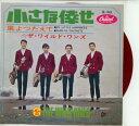【中古レコード】ワイルドワンズ/小さな倖せ[EPレコード 7inch]
