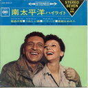 【中古レコード】エツィオ・ピンツァ/ワニタ・ホール/メリー・マーティン/南太平洋ハイライト?魅惑の宵