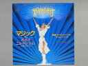 【中古レコード】オリビア・ニュートン・ジョン/マジック/フール・カントリー[EPレコード 7inch]