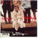 【中古レコード】ロッド・スチュワート/ラヴ・タッチ[EPレコード 7inch]