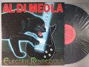 【中古レコード】アル・ディ・メオラ/エレクトリック・ランデブー[LPレコード 12inch]