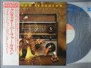 【中古レコード】メイナード・ファーガスン/クロスオーバー・ファーガスン[LPレコード 12inch]