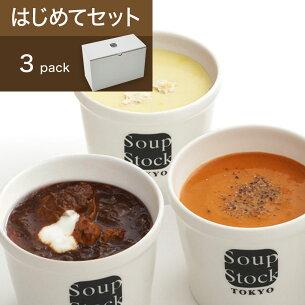 スープストックトーキョーセット