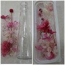 ハーバリウムキット ハーバリウム材料 花材 通販 プリザーブドフラワー ドライフラワー ハンドメイド レッド ピンク