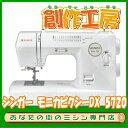 【最大2500円オフクーポン発行】【送料無料】シンガー 電子...