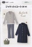 フィットパターンサン  サンプランニングジャケット&コート(裏つき) No6007 (パターン・型紙)【メール便】【RCP】