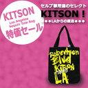 【KITSON】『キットソン』トートバック KHB0154(ブラック&イエロー)