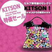 ★あす楽★【KITSON】缶バッチモチーフプリント 『キットソン』KHB0244 ショルダーバック[KITSON キットソン ショルダーバッグ トートバッグ バッグ・ポーチ ブランド]