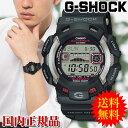 (国内正規品) カシオ CASIO 腕時計 G-SHOCK ...