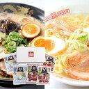 熊本らーめん(くまモンパッケージ)5食 KM-18