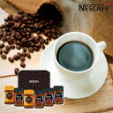 ネスカフェ レギュラーソリュブル コーヒーギフトセット N30-E