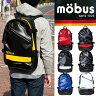 モーブス【mobus】リュック (リュックサック) 防水 ターポリン素材 バックパック MBX-506 通勤/通学