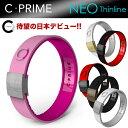シープライム C-PRIME NEO thinline