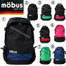 モーブス【mobus】 リュック(多機能バックパック) モーブス mobus MBX-105R デイパック テフロン加工 通勤/通学