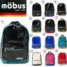 モーブス【mobus】リュック (リュックサック) デイバッグ バックパック 防水 ターポリン素材 MBX-500 通勤/通学