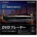 CICONIA DVDプレーヤー チコニア 地デジ DVD ...