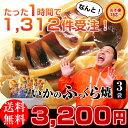 イカ焼き【いかのふっくら焼3袋】日本海で水揚げされた国産いか。酒の肴(つまみ)にぴったりの無添加のいか焼きです。海産物を贈り物(ギフト/プレゼント)にお考えなら海の幸を