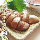 【いかわたルイベ漬】(50g×2袋)日本海で水揚げされた国産...