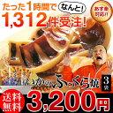 イカ焼き【いかのふっくら焼3袋】日本海で水揚げされた国産いか。酒の肴(つまみ)に。海産物を贈り物(ギフト/プレゼント)に海の幸【送料無料】【ホワイトデー】